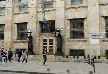 Centralna banka BiH