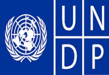 Javni poziv UNDP