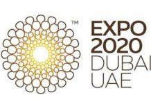 BiH na EXPO 2020. Dubai
