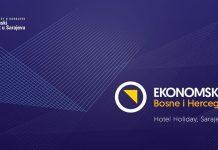Ekonomski forum 2019.
