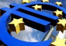 Povlačenje bespovratnih sredstava iz EU fondova