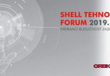 Shell tehnološki forum
