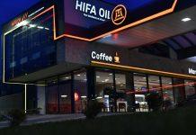 Taha's Hifa