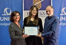 Uniqa Press Award