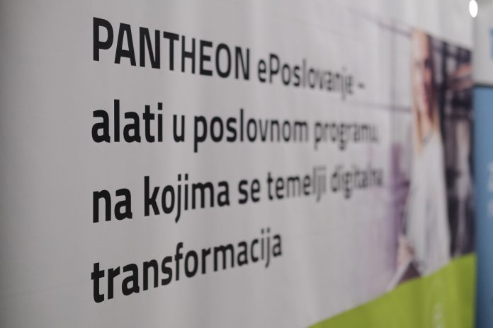 Datalab, Pantheon
